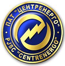 Логотип_Центрэнерго